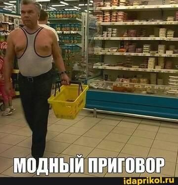 https://forumupload.ru/uploads/0001/2c/38/2/t23743.jpg