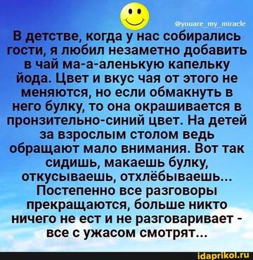 https://forumupload.ru/uploads/0001/2c/38/2/t237925.jpg