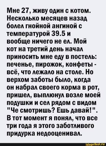 https://forumupload.ru/uploads/0001/2c/38/2/t246777.jpg