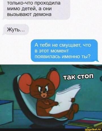 https://forumupload.ru/uploads/0001/2c/38/2/t255560.jpg