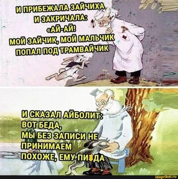 https://forumupload.ru/uploads/0001/2c/38/2/t260198.jpg