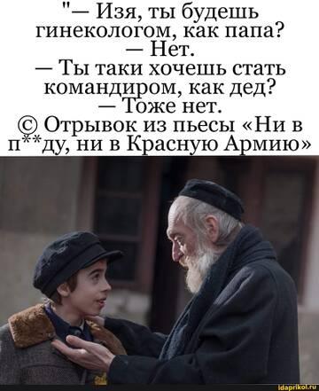 https://forumupload.ru/uploads/0001/2c/38/2/t261761.jpg