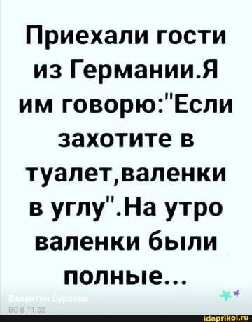 https://forumupload.ru/uploads/0001/2c/38/2/t271806.jpg