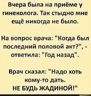 https://forumupload.ru/uploads/0001/2c/38/2/t272809.jpg