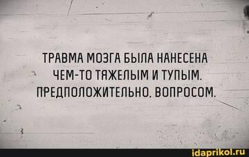 https://forumupload.ru/uploads/0001/2c/38/2/t291831.jpg