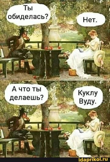https://forumupload.ru/uploads/0001/2c/38/2/t304583.jpg