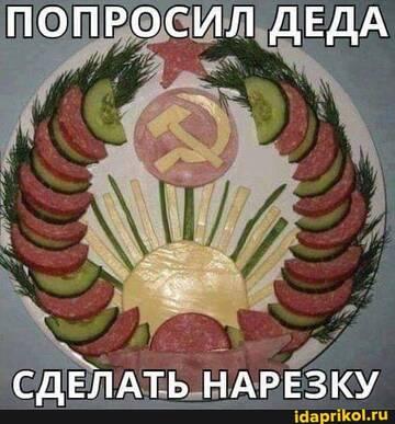 https://forumupload.ru/uploads/0001/2c/38/2/t315142.jpg