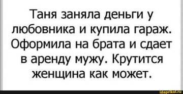 https://forumupload.ru/uploads/0001/2c/38/2/t315740.jpg