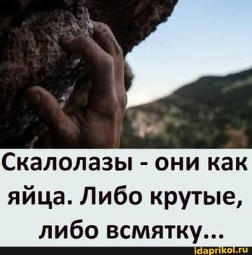 https://forumupload.ru/uploads/0001/2c/38/2/t315925.jpg