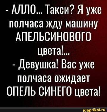 https://forumupload.ru/uploads/0001/2c/38/2/t318912.jpg