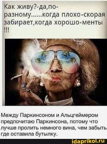 https://forumupload.ru/uploads/0001/2c/38/2/t319102.jpg