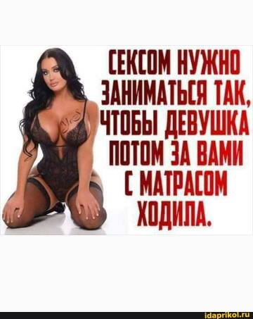 https://forumupload.ru/uploads/0001/2c/38/2/t320069.jpg