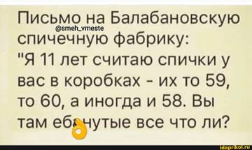 https://forumupload.ru/uploads/0001/2c/38/2/t323910.jpg