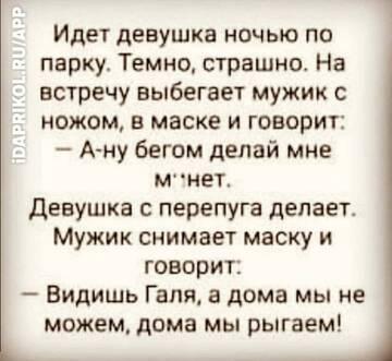 https://forumupload.ru/uploads/0001/2c/38/2/t357370.jpg