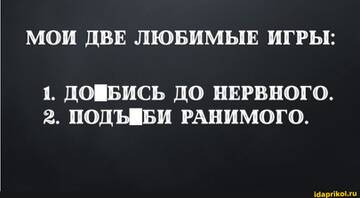 https://forumupload.ru/uploads/0001/2c/38/2/t358420.jpg