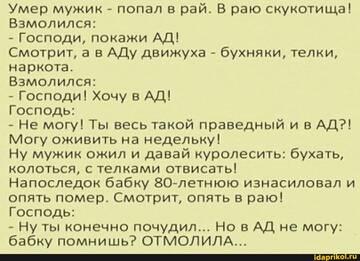 https://forumupload.ru/uploads/0001/2c/38/2/t376633.jpg