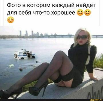 https://forumupload.ru/uploads/0001/2c/38/2/t385115.jpg