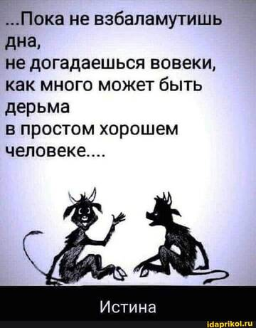 https://forumupload.ru/uploads/0001/2c/38/2/t393255.jpg