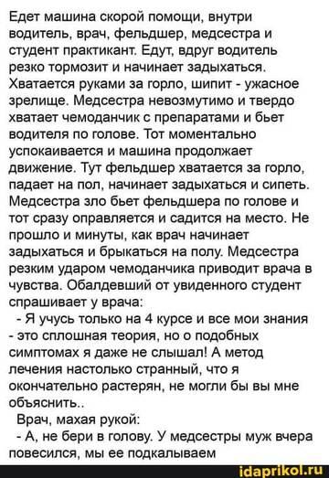 https://forumupload.ru/uploads/0001/2c/38/2/t403014.jpg