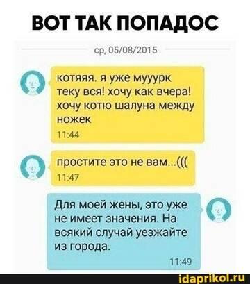 https://forumupload.ru/uploads/0001/2c/38/2/t407315.jpg