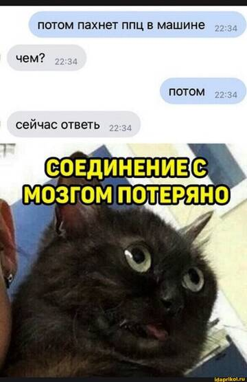 https://forumupload.ru/uploads/0001/2c/38/2/t408467.jpg