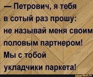 https://forumupload.ru/uploads/0001/2c/38/2/t424233.jpg