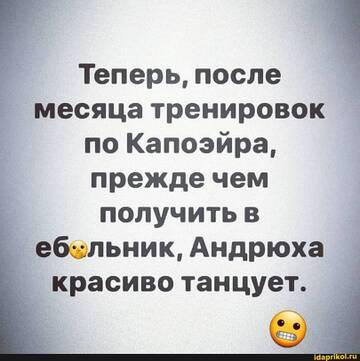 https://forumupload.ru/uploads/0001/2c/38/2/t428368.jpg