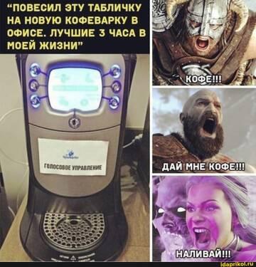 https://forumupload.ru/uploads/0001/2c/38/2/t428757.jpg