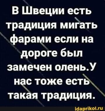 https://forumupload.ru/uploads/0001/2c/38/2/t432290.jpg