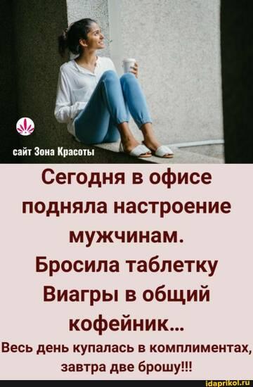https://forumupload.ru/uploads/0001/2c/38/2/t441187.jpg