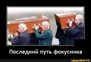 https://forumupload.ru/uploads/0001/2c/38/2/t448921.jpg