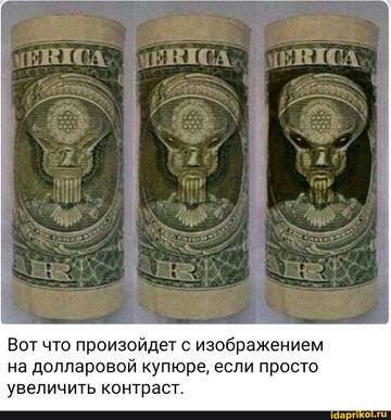https://forumupload.ru/uploads/0001/2c/38/2/t449090.jpg