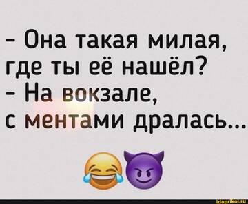 https://forumupload.ru/uploads/0001/2c/38/2/t459564.jpg