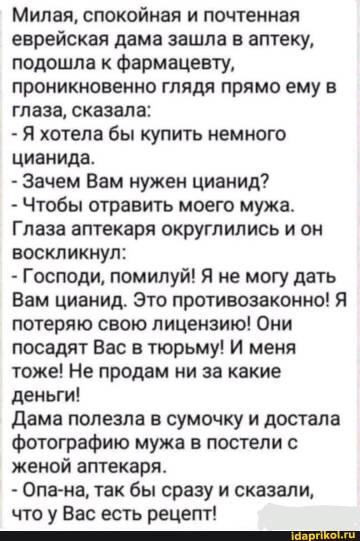 https://forumupload.ru/uploads/0001/2c/38/2/t463503.jpg