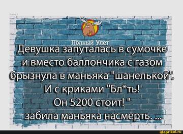 https://forumupload.ru/uploads/0001/2c/38/2/t467443.jpg