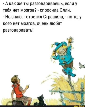 https://forumupload.ru/uploads/0001/2c/38/2/t502516.jpg
