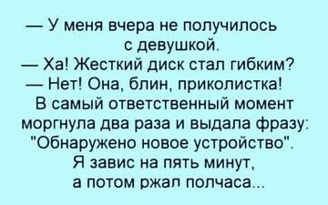 https://forumupload.ru/uploads/0001/2c/38/2/t506909.jpg