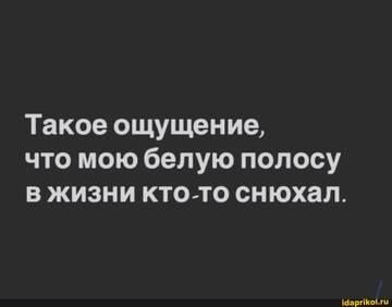 https://forumupload.ru/uploads/0001/2c/38/2/t509777.jpg