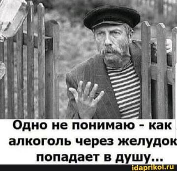 https://forumupload.ru/uploads/0001/2c/38/2/t512142.jpg