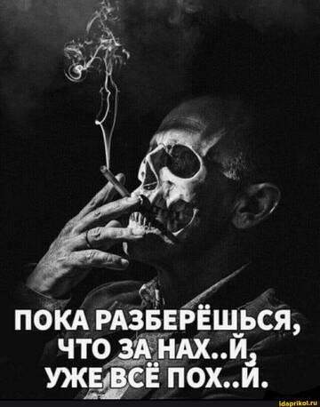 https://forumupload.ru/uploads/0001/2c/38/2/t517470.jpg