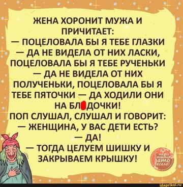 https://forumupload.ru/uploads/0001/2c/38/2/t520577.jpg