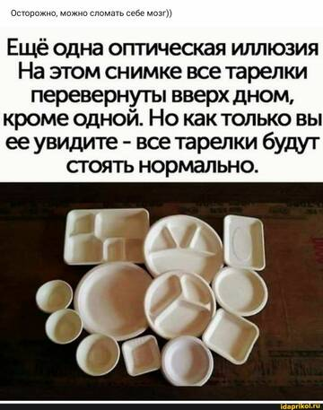 https://forumupload.ru/uploads/0001/2c/38/2/t521803.jpg