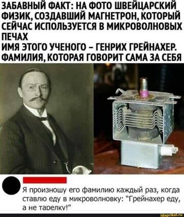 https://forumupload.ru/uploads/0001/2c/38/2/t540199.jpg
