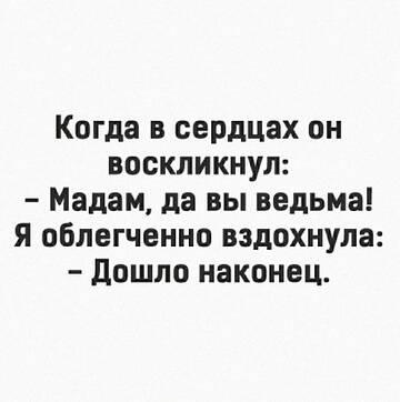 https://forumupload.ru/uploads/0001/2c/38/2/t540276.jpg