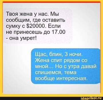 https://forumupload.ru/uploads/0001/2c/38/2/t544384.jpg
