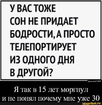 https://forumupload.ru/uploads/0001/2c/38/2/t548788.jpg