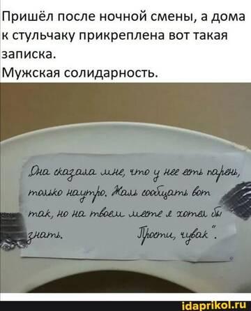 https://forumupload.ru/uploads/0001/2c/38/2/t551410.jpg