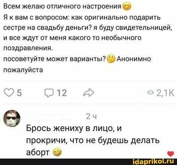 https://forumupload.ru/uploads/0001/2c/38/2/t560466.jpg