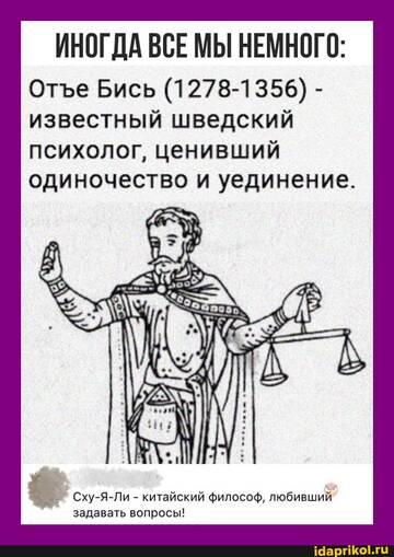 https://forumupload.ru/uploads/0001/2c/38/2/t562335.jpg