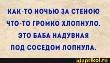 https://forumupload.ru/uploads/0001/2c/38/2/t571681.jpg